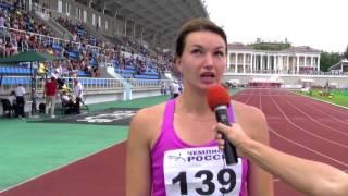 Вера Ребрик - Чемпионка России 2017