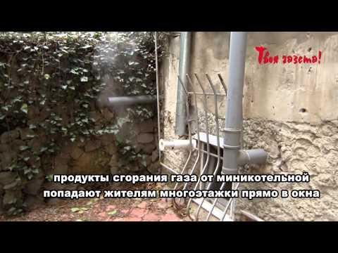 Алушта. Гостиница из квартиры в Партените