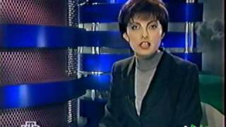 Смешные Новости (НТВ 1998г.) - Old  News For Fun