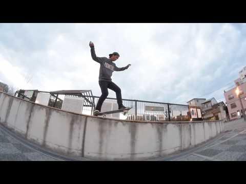 スポンサーミー | Daiki Kamemizu Sponsor Me | Raw Footage【スケボー】