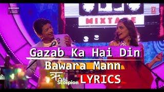 Gazab Ka Hai Din - Bawara Mann Lyrical  * Shaan  Sukriti K * Tseries Mixtape * Rushi Scorpion