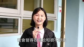 Publication Date: 2019-07-26 | Video Title: 「乳你童路」短片創作比賽-這個標誌代表什麼?(初中組-優異獎