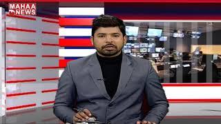 2600 మందితో కేసీఆర్ బొమ్మ: Telangana CM KCR Birthday Celebrations At Gajwel   MAHAA NEWS