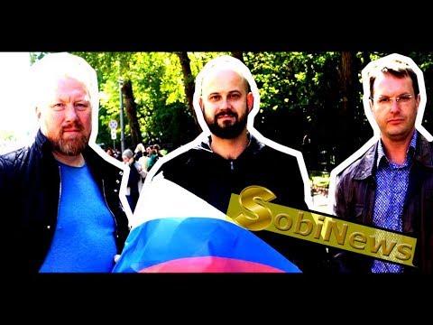 Россия и оппозиция. Беспомощность. Горский, Степанов, Ковалев на SobiNews. Что делать дальше?