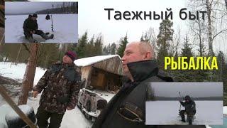 Все в той же избе прогулялись по тайге рыбалка на озере таежный быт