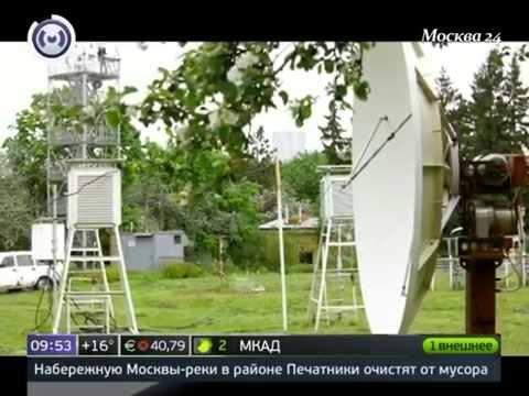 Загадки московской погоды (2012, А.Лютенков)