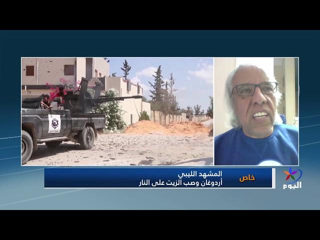 المشهد الليبي: أردوغان وصب الزيت على النار