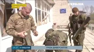 Армия России на Донбассе Новые доказательства Война на Украине