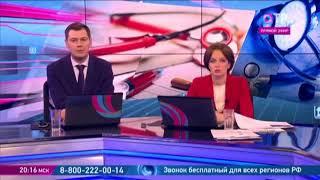 видео В России упростили процедуру получения инвалидности