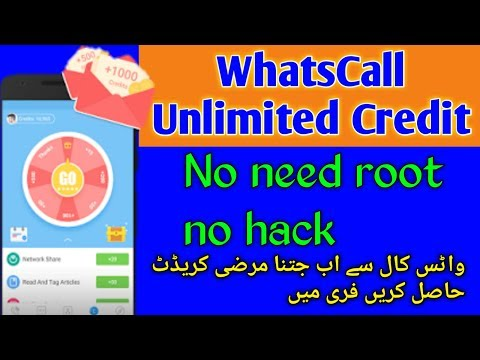 whatscall free unlimited credit real trick 2017