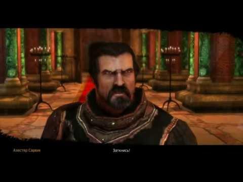 Игра престолов\Game of Thrones - Глава 14. Эпилог [за Морса]