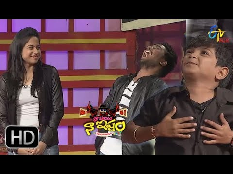 Naa Show Naa Ishtam | 25th November 2017 | Latest Promo | ETV Plus