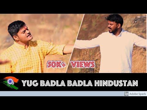 Yug Badla Badla Hindustan | Neeraj Sonkar | aSr musik | Yug TV Serial Title Song.