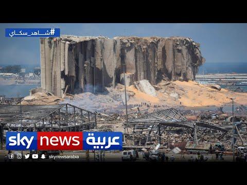 دول عدة تقدم مساعدات إنسانية للبنان  - نشر قبل 4 ساعة