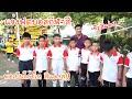 KAMSING FAMILY | แข่งฟุตบอล งานกีฬาสีที่โรงเรียน พ่อเป็นโค้ชให้! สีแดงสู้!