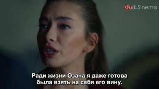 Черная любовь 42 эпизод (субтитры)