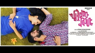 ETHO RAAGAM - New Malayalam Romantic song HD 2016 l Mandhaaram Musical Official Video l