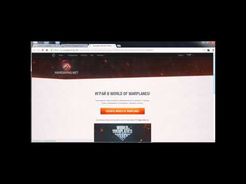 Танки онлайн регистрация Играть в танки онлайн