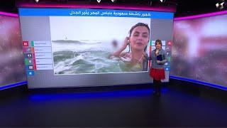 فيديو لسعودية  بالبكيني  يثير جدلا على المنصات الاجتماعية  #بي_بي_سي_ترندينغ