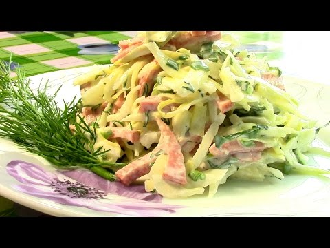 Быстрый салат из белокачанной капусты с колбасой. На скорую руку !