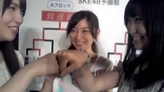 ままま| 向田茉夏 G+ 03/07/2013 ~SKE48~ Oya Masana - 大矢真那 Mukaid...