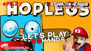 Hoplegs Gameplay (Chin & Mouse Only)