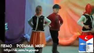 """Детский сад №3(Танец """"Валенки"""")"""