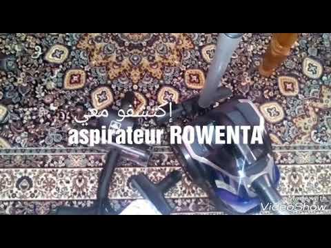 "إكتشفو معي "" aspirateur ROWENTA"""
