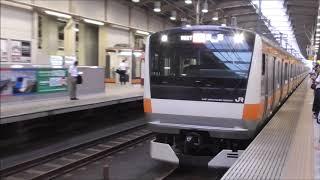 JR中央線E233系0番台 早朝の武蔵境駅にて