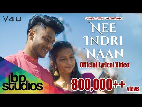 nee iruppadhu inge song lyrics