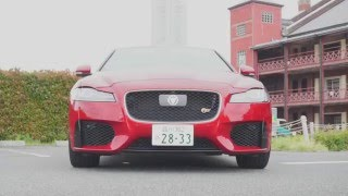 Jaguar XF S test drive report  西川淳試乗レポート