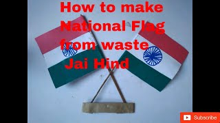 Special Video Attribute for India || How to make National Flag in under 1 minute