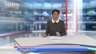 Новочебоксарка Виктория Орлова на программе «Лучше всех» на Первом канале