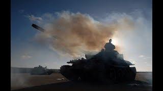 Ливийский разлом