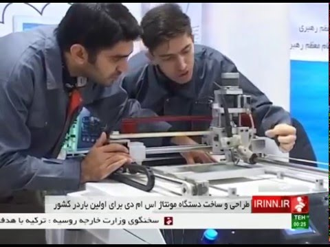 Iran made PCB Assembling Machine for SMD Electronic Components دستگاه مونتاژ قطعات الكترونيك ايران