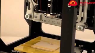 طابعة النحت بإستخدام الليزر 3d printer