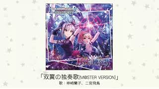 http://columbia.jp/idolmaster/ 2018年10月17日発売予定 THE IDOLM@STE...