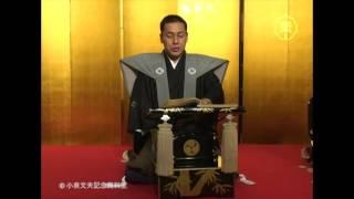 日本 文楽 『絵本太功記』十段目 尼ヶ崎の段