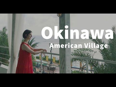 A fun day in the American Village, Okinawa 沖縄のアメリカンビレッジがとりあえず最高