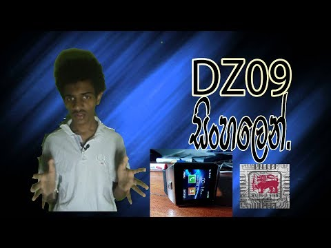 DZ09 Smart watch Unboxing and review part 1|සිංහලෙන්.