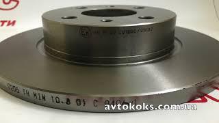 Диски тормозные передние ВАЗ 2108-99  2113-15 Metelli 23 0205