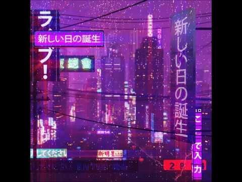 2814 - 新しい日の誕生/Birth of a New Day (Full Album) [HD]