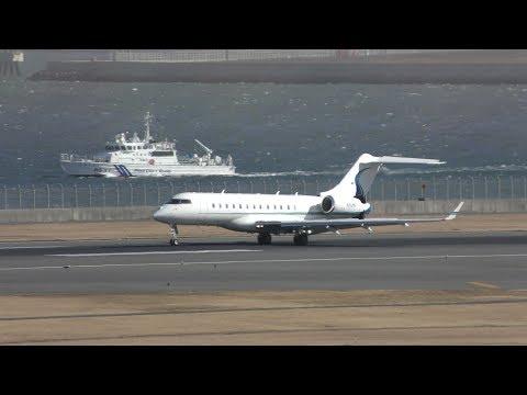 ✈[4K] BIZ-JET Cessna 560 Citation JA560Y & Bombardier BD-700 N115MH @Haneda Airport(羽田空港)