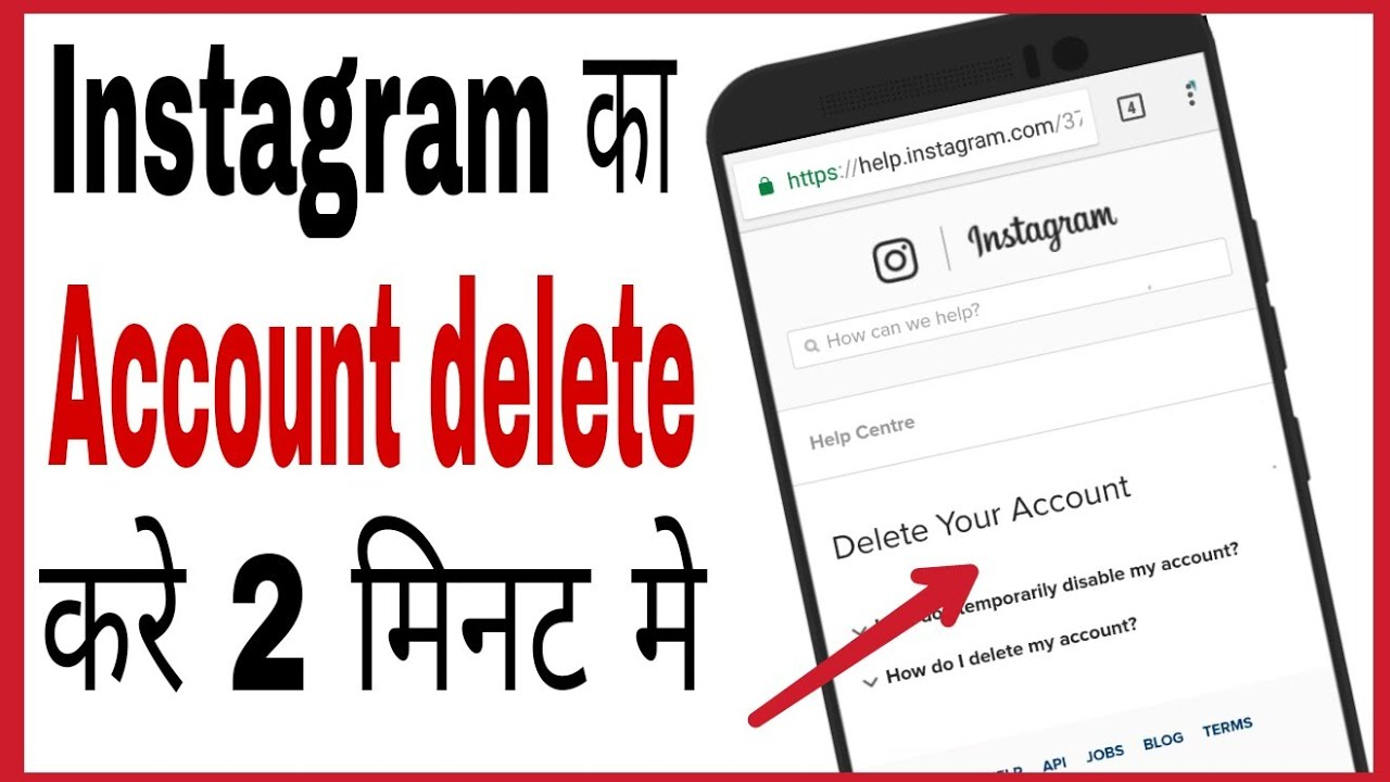 Instagram ka account delete kaise kare how to delete instagram instagram ka account delete kaise kare how to delete instagram account permanently in hindi ccuart Gallery