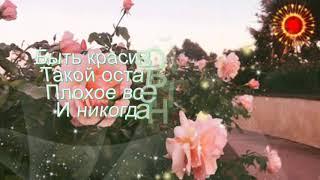 🎶💘Со светлым и счастливым Днем Рождения💘🎶