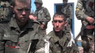 "Атлантический совет опубликовал доклад ""Война Путина на Украине"""