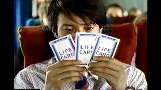 2005年ごろのライフカードのCMです。オダギリジョーさんが出演されてま...