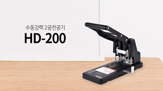 페이퍼프랜드 by현대오피스 수동 강력 2공 천공기 HD…
