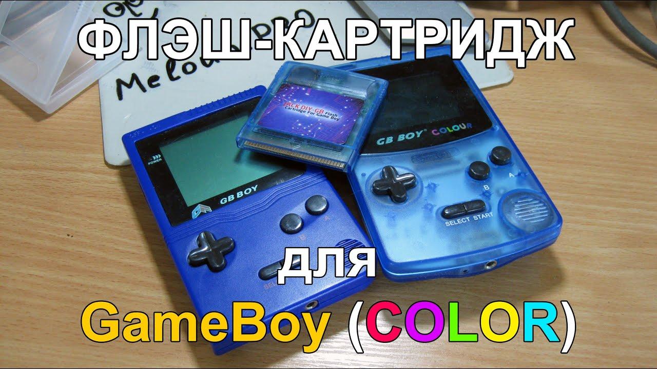 1. Game boy advance sp. 2. Инструкция на русском языке. 3. Зарядное устройство. 4. Жесткий кейс на молнии. 5. Защитная пленка. 6. 2300 игр ( список). 7. Гарантия 6 месяцев.