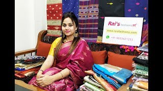 On This Festive Season Bring Your Outstanding Looks With Rai's Fashions Sarees (22nd September)